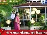 Ye Bhabhi Ki Saazish Hai