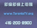 TorontoTV-University - Chinese Debate Competition -20040229