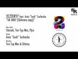 2cztery7 Feat. Ania Sosh Sochacka - SR 2007 Skitrane Rapy