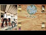 Rudy Boys - คำสัญญา AUDIO :D