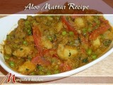 Aloo Mattar Potatoes And Peas Recipe By Manjula, Indian Vegetarian Cuisine