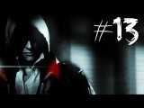 Prototype 2 - Gameplay Walkthrough - Part 13 - NATURAL SELECTION Xbox 360 PS3 PC HD