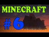 MINECRAFT - Ep.6 Survival Lava - Dame Un Cubo Y Dominaré El MUNDO!!