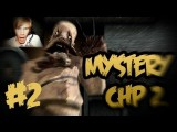 Funny Horror Amnesia: - HUGE ASS STEPHANO - Mystery Chapter 2 - Part 2
