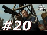 Grand Theft Auto 4 Multiplayer Shenanigans With Creatures Episode 20 - Detroit Car