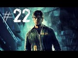 Silent Hill Downpour - Gameplay Walkthrough - Part 22 - DJ Ricks Xbox 360 PS3 HD