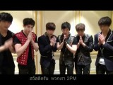 2PM Hands Up Asia Tour In Bangkok 2012 TVC+Concert ID