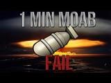 Mw3: 1 Min MOAB Fail :: 42-6 USAS Reg. TDM