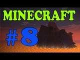 MINECRAFT - Ep.8 Survival Lava - La Venganza De Willyrex!!
