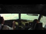 Cockpit View Landing In Algiers