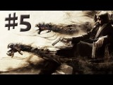 The Darkness 2 - Gameplay Walkthrough - Part 5 HD X360 PS3 PC