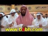 Tawfiq As-Sayegh | Quran Recitation | Beautiful | Az Zumar 68-75 End