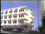 Mogadishu 1984