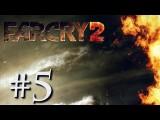 Farcry 2 W Kootra Ep. 5 ATV