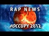 RAP NEWS X: #Occupy2012 Feat. Noam Chomsky & Anonymous