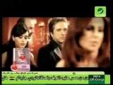 مروان خوري و كارول سماحه يارب