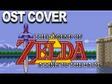Zelda: A Link To The Past - Full Soundtrack Cover By Swarfieldmusic