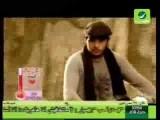 رامي عياش - اشتقتلك
