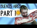 Furious Pete In Buenos Aires - Part 1 3 - Big Steaks - Abenteuer Leben - Kabel Eins