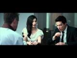 SHANGHAI CALLING - US Trailer 1