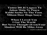 Teri Meri - Bodyguard - With Lyrics & English Translation Full Song 2011