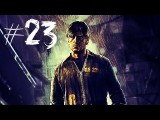 Silent Hill Downpour - HERE WE GO AGAIN! - Gameplay Walkthrough - Part 23 Xbox 360 PS3 HD