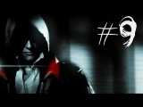 Prototype 2 - Gameplay Walkthrough - Part 9 - SALVATION Xbox 360 PS3 PC HD