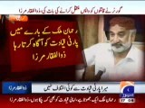 Zulfiqar Mirza Resigned And Puts Serious Allegations Against MQM