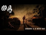 The Walking Dead - Episode 1 - Gameplay Walkthrough - Part 4 - IN THE CITY Xbox 360 PS3 PC HD