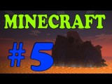 MINECRAFT - Ep.5 Survival Lava - Pasarela Al Desierto!!