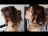 Quick Basic Updo
