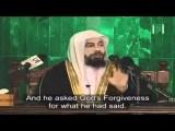 The Real Imam Abu Hanifah