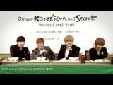 Vietnamese Super Junior, Honorary Ambassador For Korean Food Promotion