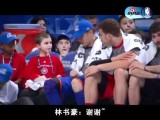 Jeremy Lin And Griffin Take The Snack From A Child