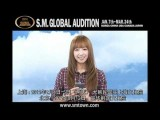 2012 SM GLOBAL AUDITION ARTIST Message Ver.CHN