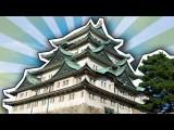 A Vida No Japão - Castelo De Nagoya