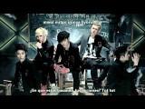 NU'EST - Face Sub Español + Hangul + Romanización