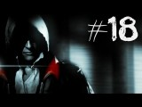 Prototype 2 - Gameplay Walkthrough - Part 18 - STRANGER AMONG US Xbox 360 PS3 PC HD