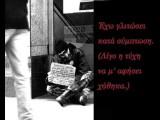 Στους μεταγενέστερους - Μπ. ΜΠΡΕΧΤ