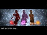 【VOCA★FUSION】 Between The Sheets 【Vivid Chemistry】