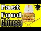 Fast Food Chinese Food - Epic Meal Time