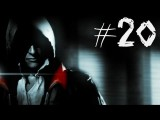 Prototype 2 - Gameplay Walkthrough - Part 20 - ROLAND Xbox 360 PS3 PC HD