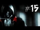 Prototype 2 - Gameplay Walkthrough - Part 15 - ENEMIES AND ALLIES Xbox 360 PS3 PC HD