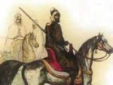 Algeria XVI - XIX Century