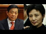 Bo Xilai: The Downfall Of A 'princeling'