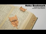 Origami Neko Bookmark Jo Nakashima - Reupload To Add Multi-language