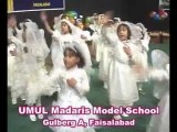Welcome Song Umul Madaris Model School Faisalabad Annual Prize Distribution Ceremony 2012 Taleem Tv