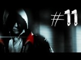 Prototype 2 - Gameplay Walkthrough - Part 11 - THE MAD SCIENTIST Xbox 360 PS3 PC HD