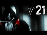 Prototype 2 - Gameplay Walkthrough - Part 21 - TAKING THE CASTLE Xbox 360 PS3 PC HD