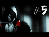 Prototype 2 - Gameplay Walkthrough - Part 5 - BRAIN DRAIN Xbox 360 PS3 PC HD
